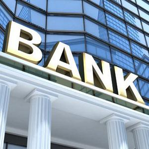 Банки Колы