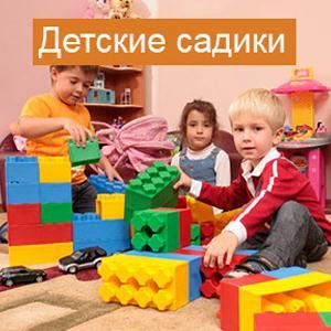 Детские сады Колы
