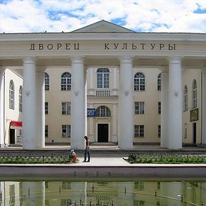 Дворцы и дома культуры Колы