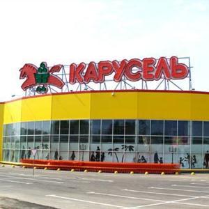 Гипермаркеты Колы