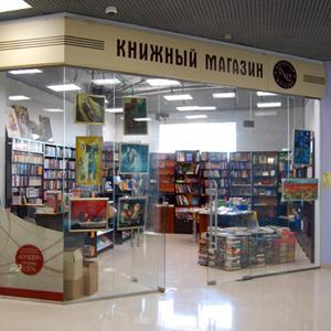 Книжные магазины Колы