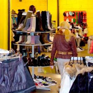Магазины одежды и обуви Колы