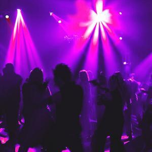 Ночные клубы Колы