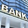 Банки в Коле