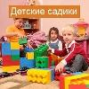 Детские сады в Коле
