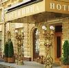 Гостиницы в Коле