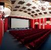 Кинотеатры в Коле