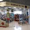 Книжные магазины в Коле