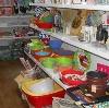 Магазины хозтоваров в Коле