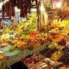 Рынки в Коле