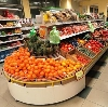 Супермаркеты в Коле