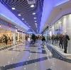 Торговые центры в Коле