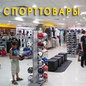 Спортивные магазины Колы